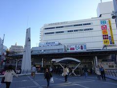 15分ほど歩いて横須賀中央駅に戻ってきました。これまでは横須賀駅でしか乗り降りしことがなく、横須賀中央駅はこの旅行で初めて来たのですが、圧倒的にこちらの方が賑わっていましたね。
