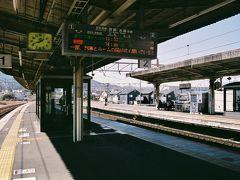 旅の始まりはいつもの田舎駅から。