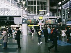 大阪駅に到着した。