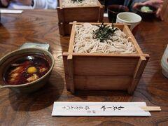もみじやさんというところで蕎麦をいただきました!  とても美味しかった 瑞泉寺あたりでお昼を迎える人はぜひ寄ってみてください  さて、瑞泉寺に行きたいのですが今回はここまでとしましょう 次回は瑞泉寺から午後のお寺巡りをお届けします♪ お読みいただきありがとうございました!