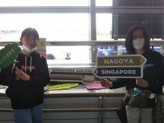 セントレア空港の出発ゲート近くに置いてありました。シンガポールエアラインの計らいです