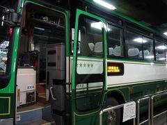 さて、こちらの道南バスを使って登別までいってきます!