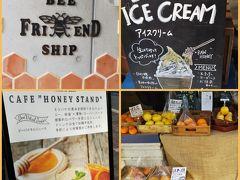 さて、もう少しぶらぶらしてみます。  深川清澄白河は、江戸文化の名残を残す風情や寺院などがたくさんある一方、おしゃれなお店やカフェ、レストラン、アートギャラリーがひしめいているエリアでもあります。  写真は、ビーフレンドシップという蜂蜜専門店。 蜂蜜を使ったジュースや、スムージー、アイスクリーム、お菓子などが楽しめるお店。  ボトルの柑橘ミックスジュースをお土産に購入しました。