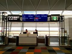 バンコク行きだけでなくすべての搭乗口がカラガラ・・。