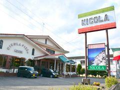 Yokota Base Side Street Pizza Nicola http://pizza-nicola.com/  小腹が空いたのでここでちょっと遅めのランチにしてみよう~