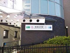 都営大江戸線/東京メトロ半蔵門線「清澄白河駅」から出発です。