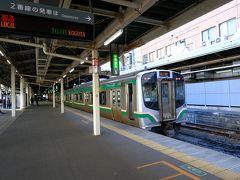 仙台駅 (JR)
