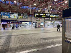 金山駅で降ります。ここから青春18切符を使います。JRも始発に乗ります。