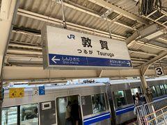 そこから約20分。敦賀に到着!ここから日本海さかな街へ行きますが、周遊バスはまだ朝早くて走ってなく、ネットサーフィン(死語)で近くを走る市内バスで向かいます。
