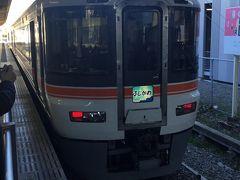 特急ふじがわで、甲府駅に移動して、各駅停車で、石和温泉駅まで。