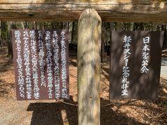 銀座通りを奥まで進むと・・ 軽井沢ショー記念礼拝堂に着きます。