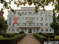 ポドゴリツァ市庁舎