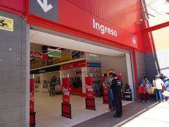 プーノ駅の隣にある、Puno Plaza Veaというスーパーマーケットにやって来ました。