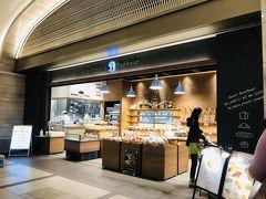 ブーランジェリーボヌール 東京ミッドタウン日比谷店