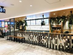 肉が旨いカフェ NICK STOCK 伊丹空港店
