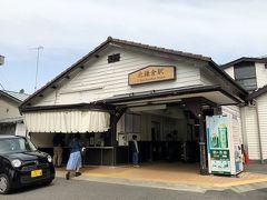 JR北鎌倉駅で降りて、ここからお散歩のスタートです。