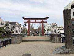 鶴岡八幡宮の二の鳥居。