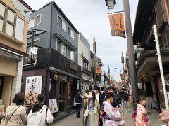 お腹いっぱいになって、すぐ近くの小町通りへ。お店はとてもすいていましたが、通りはそこそこ混雑していました。