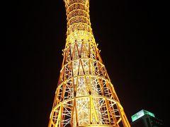 神戸ポートタワー