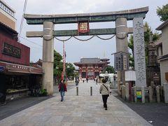 ●四天王寺  JR天王寺駅から谷町筋を北へ上がって、四天王寺にやって来ました。