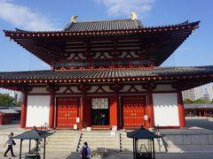 ●四天王寺  五重塔のすぐ北側にある金堂。