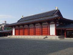 ●四天王寺  一番北にある講堂です。