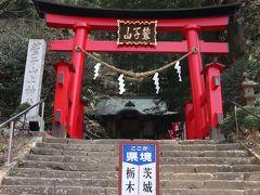 12:30  いよいよ大本殿へ。 一つの神社が栃木県と茨城県両県の文化財に指定されている神社は、全国でもこちらだけなんだとか。  こちらの神社はワンコ連れOKだそうだが、ここからは敬意を表して抱っこベルトの中に入ってもらいます。