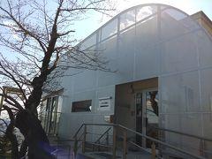 信夫山ガイドセンターへ 立ち寄ります