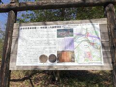 紫香楽宮跡 ちょっと気になっていたスポットを訪れることに。