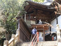 第71番札所 剣五山 千手院 弥谷寺   「大師堂」  義父は迷わず、、「大師堂」へ、、(^^;  kuritchiは、、御朱印を頂くには「本堂」参拝させて頂かなくっちゃ、、