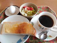 「道の駅 立田ふれあいの里」のレストランでモーニング♪ コーヒー420円をオーダーしてコレが出てきました。コーヒーが苦手な家族は紅茶で(ジュースでもOKとのこと)。  一般的なトーストですが、これで420円は確かにお得だなーと思いました。道の駅から車で10分くらいの距離にも何軒かモーニングを行っている喫茶店があったので、そちらを利用するのもいいかもしれませんね。