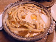 はい!これが定番なの味噌煮込みうどんです。煮込まれてアツアツなので、蓋に取り分けていただきます。八丁味噌がスキなのでたまらないですねぇ~!味はめちゃくちゃ濃いのですが、塩気というより濃厚な味噌の味。  うどんはとーっても硬くてゴリゴリ!初めて食べる方は正直びっくりされるかと思います。私はこの硬さがスキなんですけどね( ´艸`) 食後、お腹に余裕があるなーと思い食べすぎちゃうと、あとで膨らんで大変なことになるのでお気をつけください(笑)