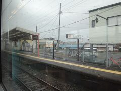 13時40分、源道寺。  さっきまでの長閑な田舎駅の雰囲気から郊外電車の駅のような感じが多くなって来た。