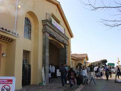 コロナはどこへ?  びっくりするくらい混んでました オープンエアだから?  あとで調べたら 駐車場は3月~11月は16:00~無料だった(12月ー2月は15:00~無料) 無駄に待たなくてよかった https://www.seibu-la.co.jp/soleil/  入場時ゲートで駐車場代1000円(現金のみ)支払い