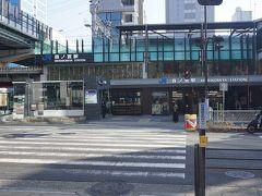 ●JR森ノ宮駅  朝の散歩、清々しくて、気持ち良かったです! お薦めな大阪城公園散歩です。