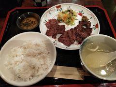 仙台辺見 阿倍野地下街店