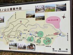 山の上は 雪でしたが 下界は晴れてました 飯坂温泉近くの 花桃の里へ観光です 昨日お部屋にあった パンフで見たのです