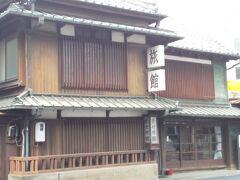 「武村旅館」12:23通過。現役の旅館だそうです。驚きです。