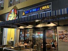 夕食はイート・ストリート・グリル。