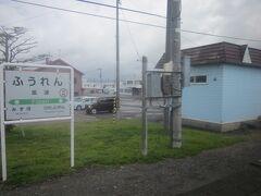 風連駅と、風っこが来る少し前の時間帯の沿線各駅は、いずれも普段の静寂に包まれていました。