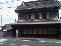 「矢部家住宅 蔵造りの商家」古いのに頑丈そうな造りです。大きな地震にも耐えて残ってます。