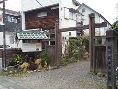 「桶川宿本陣遺構」10:04通過。旧中山道からの撮影です。多分、道路より内側は個人の私有地のようでした。