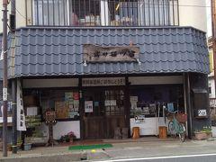 「中山道宿場館 武州桶川宿」10:05通過。休館でしたが、トイレは外にあり利用できました。