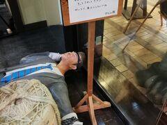 エキナカのぽんしゅ館へ。って…、あらー、大丈夫?酔っぱらって階段から落ちたのかね?こうならないように注意したいなぁ。