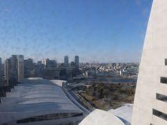 画像中央やや左の建物がザ・カハラ・ホテル&リゾート横浜。 2020年6月17日開業予定。