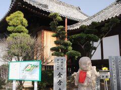 第76番札所 鶏足山 宝幢院 金倉寺 https://www.kagawa-konzouji.or.jp/konzouji/  7箇寺目、、  駐車場(有料)から直接入れますが、、