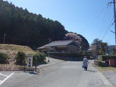 龍祥寺に着きました。名古屋の我が家から140キロありました。