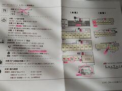 15時過ぎたので、チェックイン。 階段がとにかくすごい。 外~フロント 22段 ~1F 19段 ~2F 19段 ~3F 17段 ~R 18段 ~別館 14段 ~1F 16段 ~2F 16段 私は別館2Fの部屋だったので、 計141段登りました。