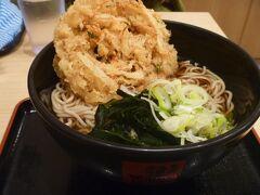 朝食も食べずに、張り切って出発。 途中、海老名駅の箱根そばで朝食。 さすがにもたれた・・・。