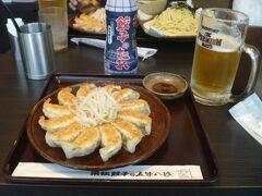 駅ビルにある、五味八珍で浜松餃子。 味は普通。